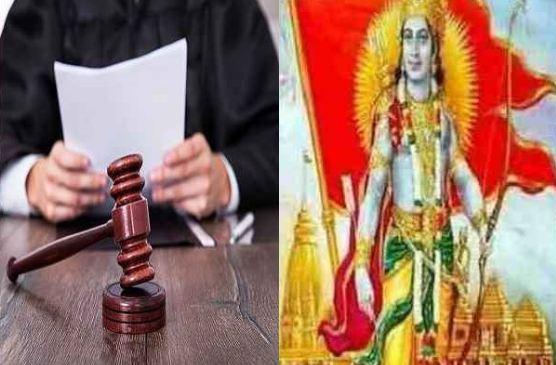 Dharma Sansad begins after SC delayed hearing on Ram Temple at Prayagraj