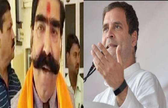 BJP's Leader says Rahul Gandhi is the last emperor of Congress like Aurangzeb was the last emperor of Mughals