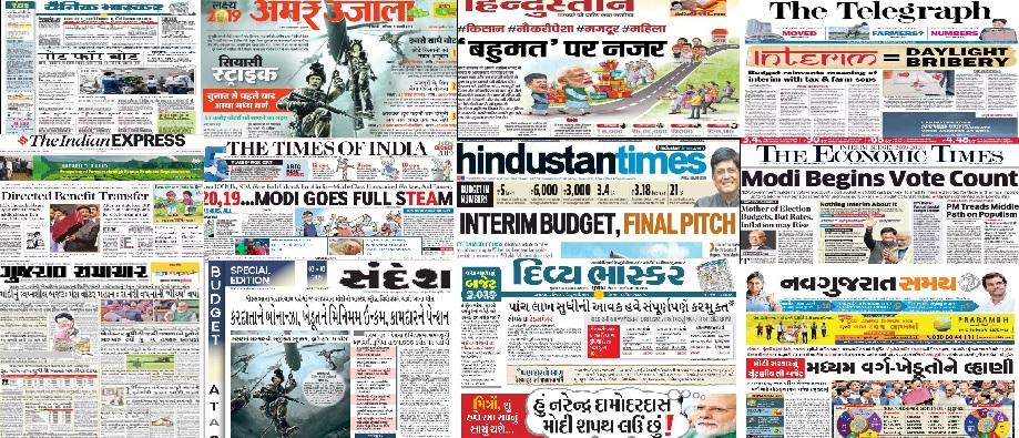 Media notes, bundle of votes – Interim Budget!