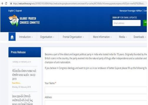 """""""Congress has looted India for 70 years"""" displayed on party's Gujarat website!"""