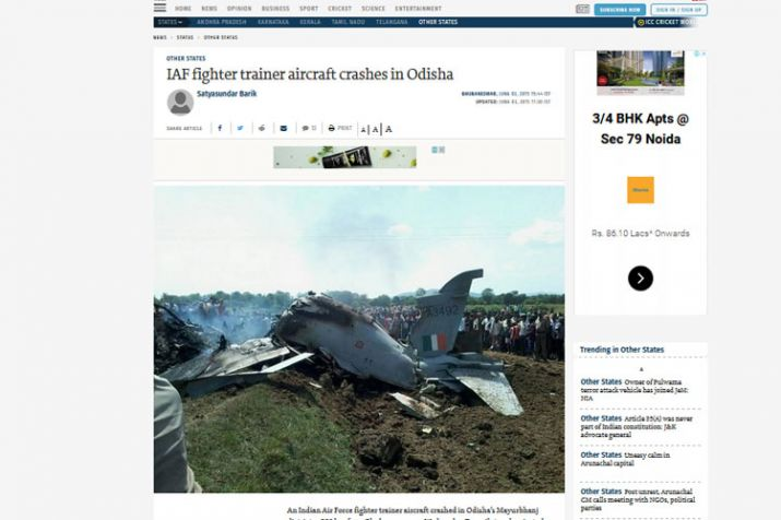 Pakistan fakes! Fakistan media uses old image of Indian aircraft claims PAF shot it down