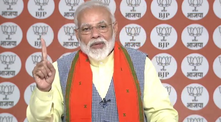 Abhi ek Pilot Project ho gaya: PM Modi