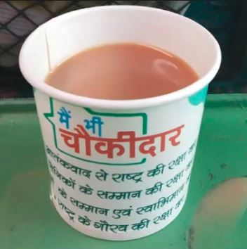 'Main Bhi Chowkidar' cups withdraw after hostile response for serving in trains
