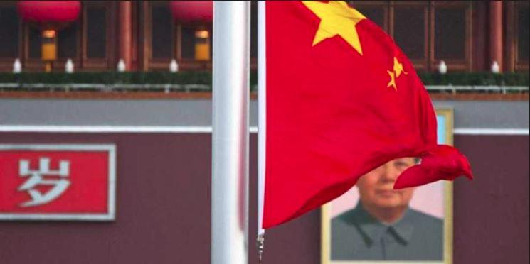 China destroys 30,000 incorrect world maps
