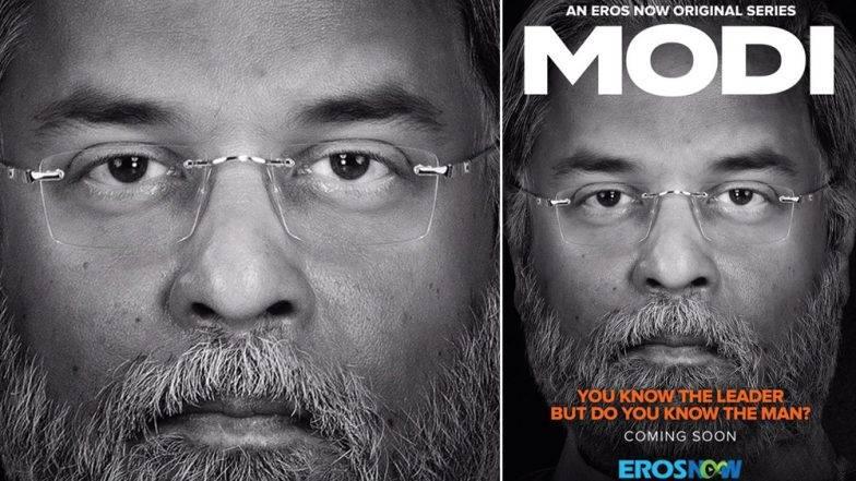 Eros Now to drop a Web series on PM Narendra Modi next month!
