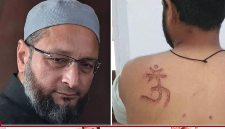 Branding someone like cattle was cruel: Owaissi on a Muslim inmate branded with Om symbol