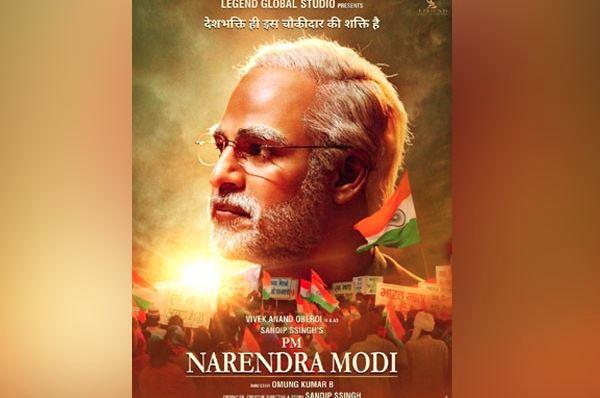 ફિલ્મ 'પીએમ નરેન્દ્ર મોદી'ની રીલીઝ પર આગામી સુનાવણી 26 એપ્રિલે, ECએ સુપ્રીમ કોર્ટને સોંપ્યો રિપોર્ટ