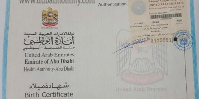 Baby Girl born to a Hindu Father and Muslim Mother gets birth certificate from UAE government!