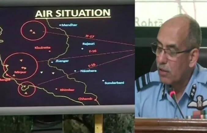 ભારતીય વાયુસેનાએ દેખાડયા પુરાવા, ભારતીય જેટે તોડી પાડયુ હતું પાકિસ્તાની એફ-16 યુદ્ધવિમાન