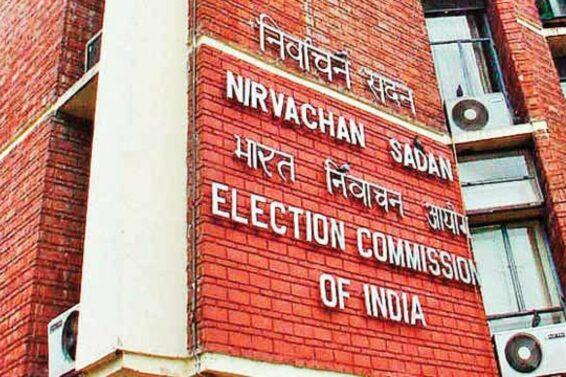 926585-867180-election-commission