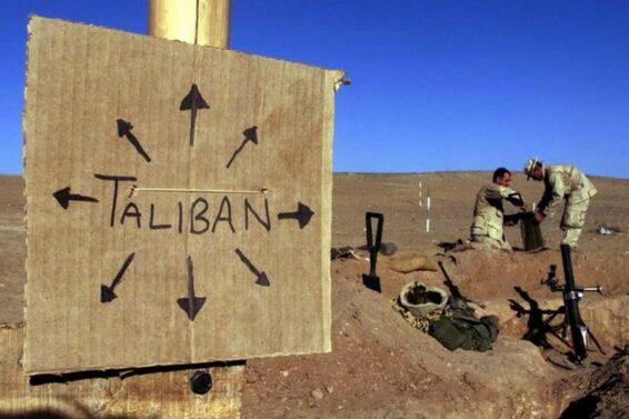vbk-taliban-afghanistan-terrorism-reuters