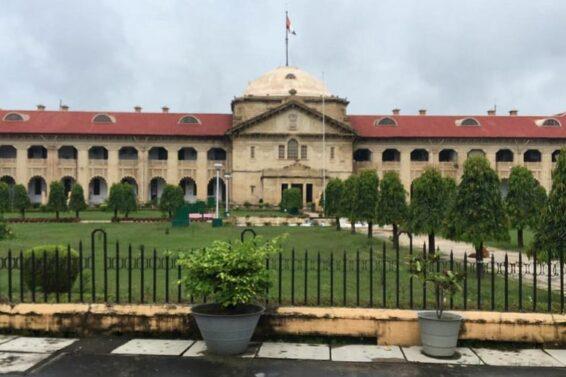 barandbench_import_2019_10_Allahabad-High-Court-1