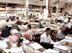 995929-govt-employees-transfer
